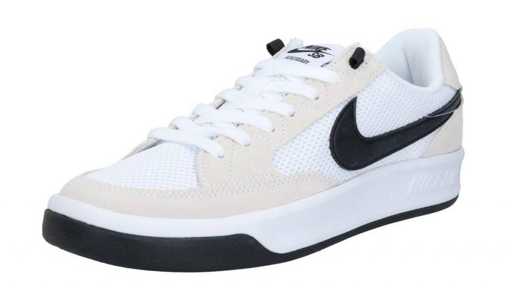 Мъжки Сникърси Nike SB